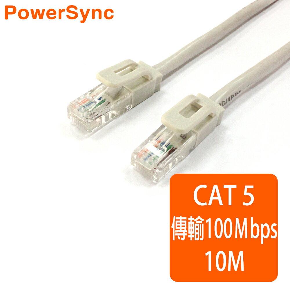 群加 Powersync CAT.5e 100Mbps UTP 網路線 RJ45 LAN Cable【圓線】白色 / 10M (CAT5E-GR109)