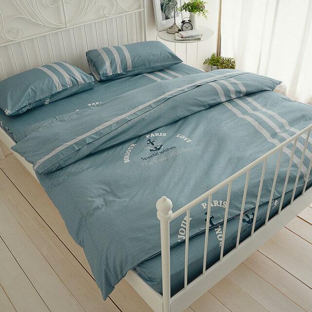 床包被套組 / 雙人【日安巴黎 】含兩件枕套四件組,精梳棉 / 台灣製 絲薇諾 1