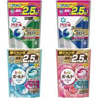 【大量現貨】單顆6元下殺!!日本P&G 3D洗衣膠球44入 ARIEL GEL BALL 2.5倍 0