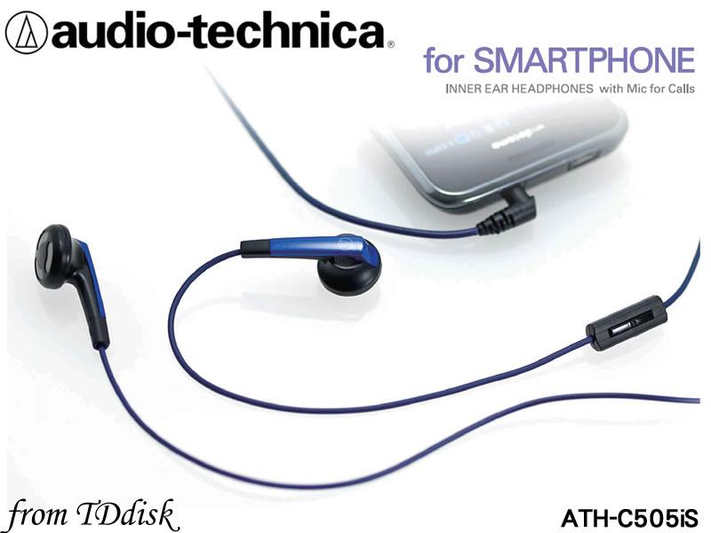 志達電子 ATH-C505iS audio-technica 日本鐵三角 耳塞式耳機 For Android Apple