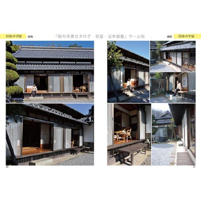 日式和風背景圖鑑 2