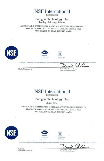 FLR868完全無鉛鵝頸龍頭,NSF認證、ANSI 61-G完全無鉛認證,賣800元