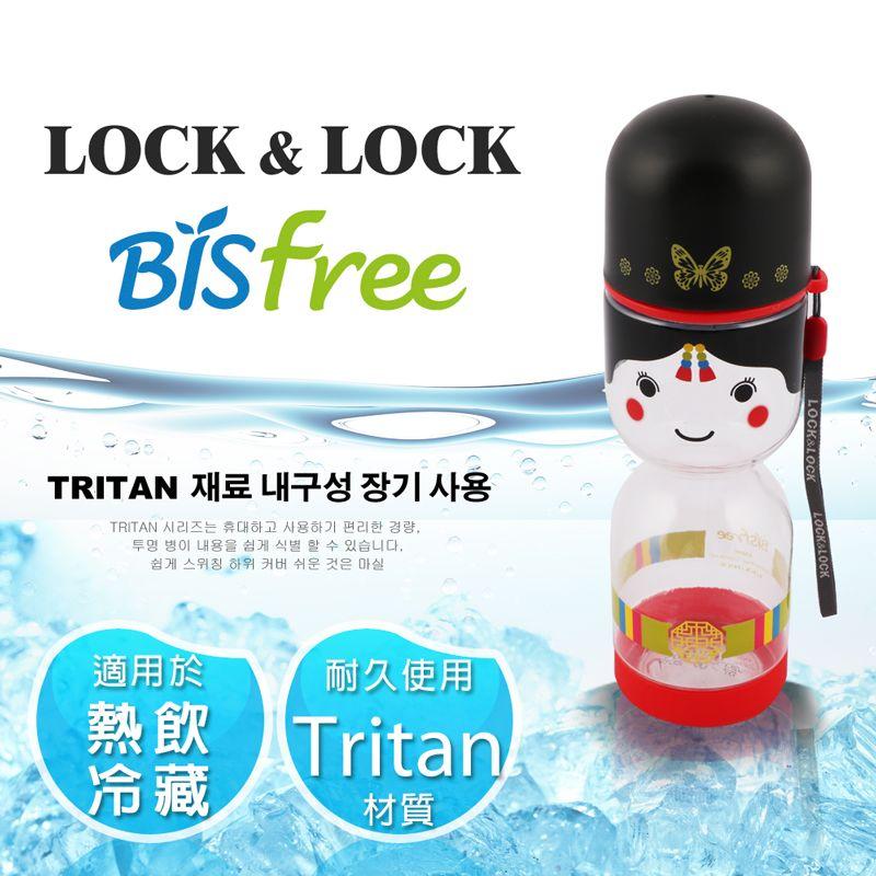 【樂扣樂扣】Bisfree系列國家娃娃隨行冷水壺/430ML(韓國新娘)
