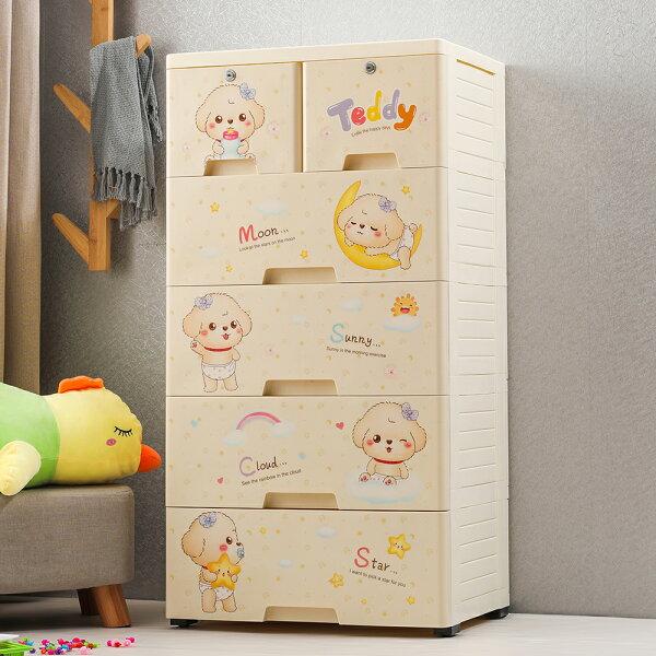 Mr.box【024002-01】大面寬-泰迪狗5層收納櫃;收納箱整理箱收納袋收納盒衣櫥換季