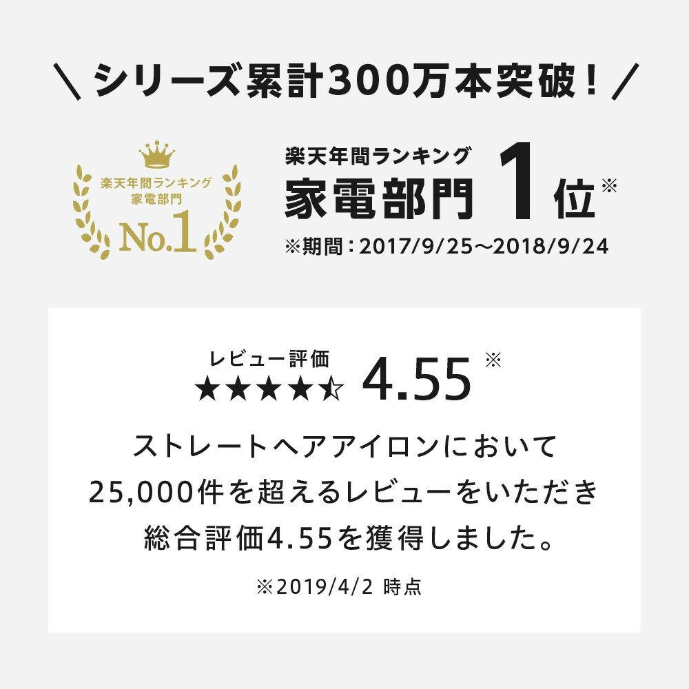 部分現貨!日本SALONIA / main-sl-004S / 雙負離子離子平板夾 / 國際電壓-日本必買  / 日本樂天代購 (3218*0.5)。件件免運 7