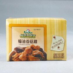 蠔油香菇雞(400g/盒)