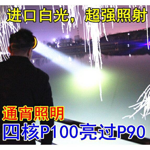 【分體頭燈】散光頭燈 充電式頭燈 強光頭燈 LED強光COB超亮P90釣魚12V白黃光夾外接電瓶分體式 618年中鉅惠