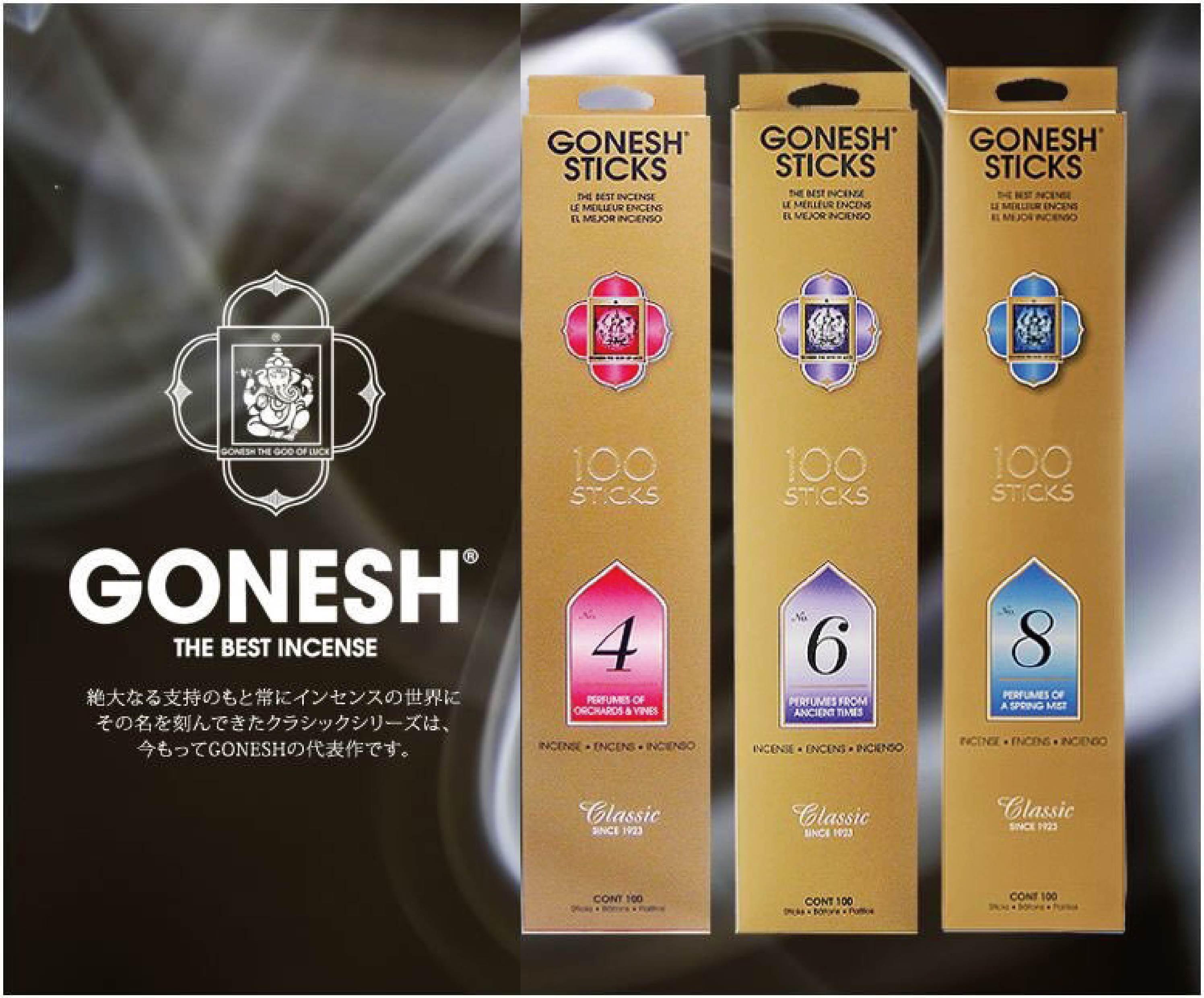 【 GONESH精油線香 - (100支入) / 另可加購線香盤 】