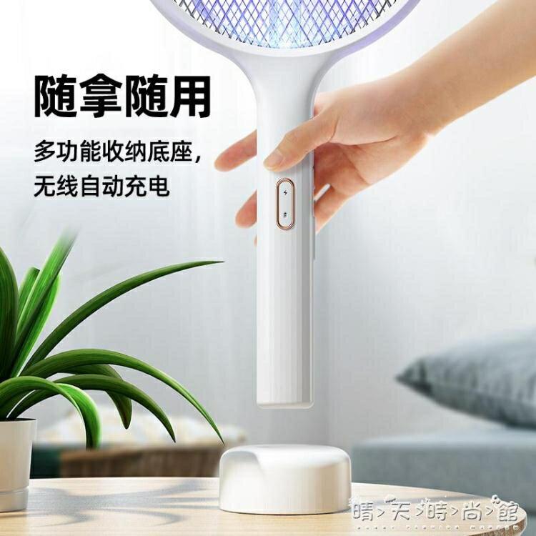 電蚊拍充電式家用強力電子滅蚊拍超強誘打蚊子燈神器驅蚊電蒼蠅拍  聖誕節狂歡購