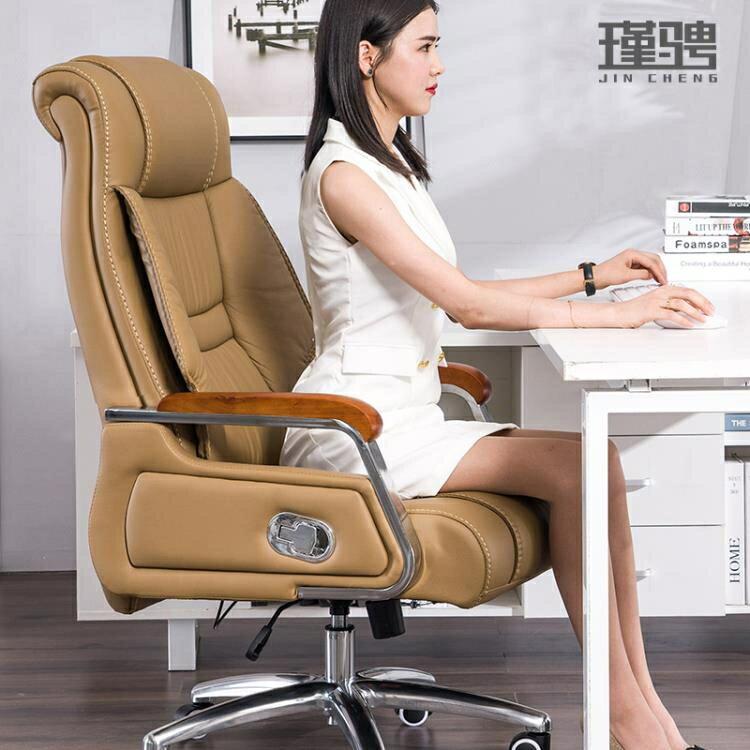 電腦椅家用舒適午休椅按摩可躺辦公椅皮老板椅升降轉椅靠背椅子 AT