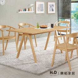 丹肯5.6尺餐桌 / H&D