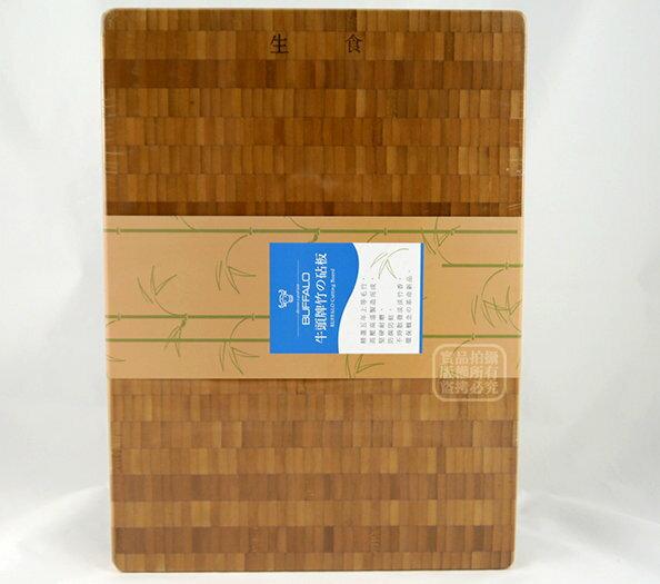 快樂屋?牛頭牌 411392 雙面可用竹製砧板(大) 通過SGS檢測