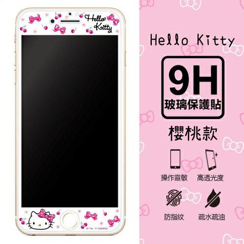 【三麗鷗 Hello Kitty】9H滿版玻璃螢幕貼(櫻桃款) iPhone 6 /6s (4.7吋)