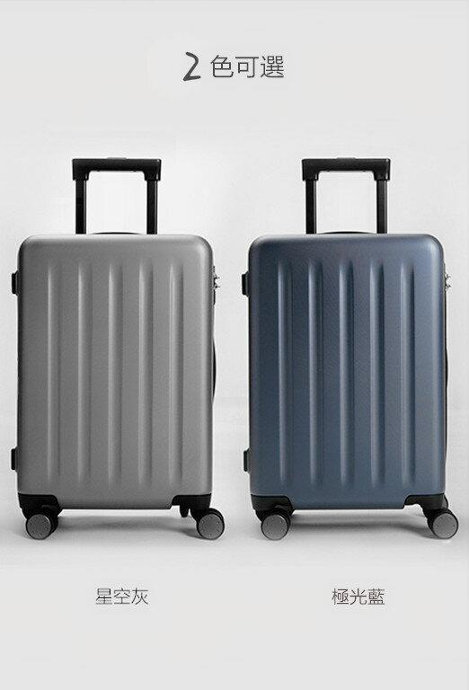 行李箱小米90 分旅行箱 20 吋