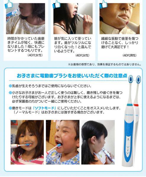 日本樂天熱銷款 ROYALSONIC2  / 電動牙刷組 / 76299-1。1色。(5800*1.61)日本必買 日本樂天代購。滿額免運 8