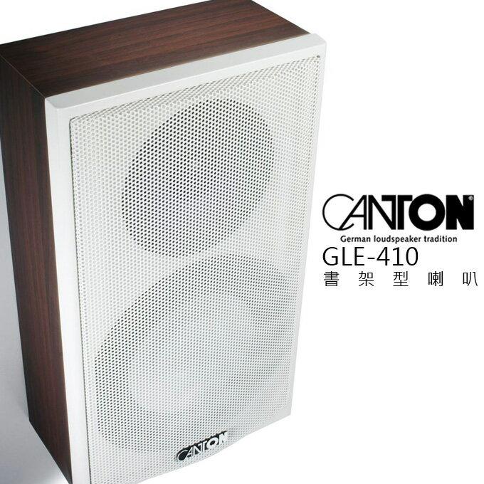 書架型喇叭 ★ CANTON GLE-410 山毛櫸色 公司貨 0利率 免運