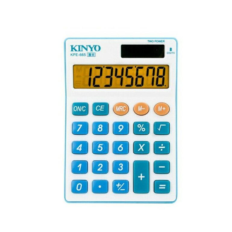熊超人 計算機 護眼計算機 KINYO 耐嘉 KPE-665 會計 辦公用品 商用 太陽能