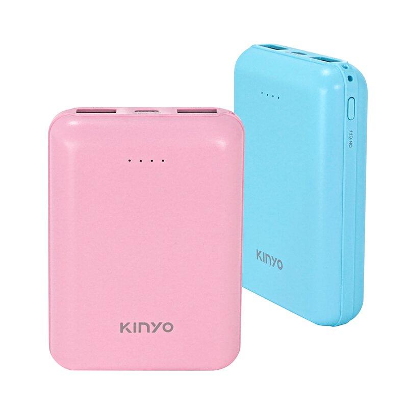 【KINYO】10000mAh輕巧行動電源 (KPB-1280)