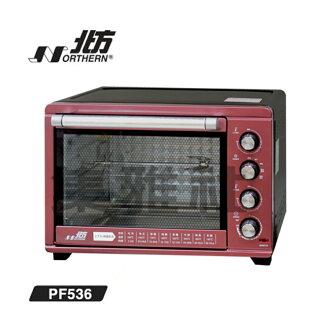 德國北方 NORTHERN 36L 電烤箱 PF536 高貴酒紅 公司貨 原廠保固一年 (H3200同間代工廠)