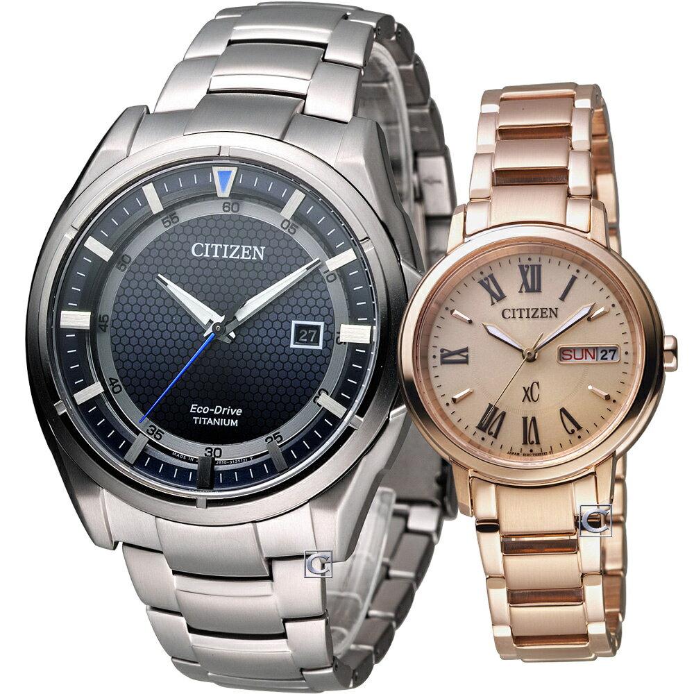 寶時鐘錶 CITIZEN 愛飛揚光動能對錶 AW1401-50E  EW2422-55X