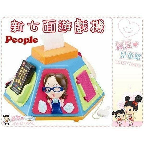 麗嬰兒童玩具館~日本People專櫃安全玩具-新超級多功能七面遊戲機-公司貨(改版新款) 1