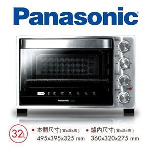 Panasonic 國際牌 32公升 雙溫控/發酵麵包大烤箱NB-H3200