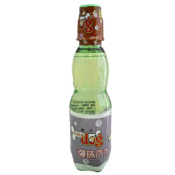 廣力哈利波dog彈珠汽水250ml(30入)/箱【康鄰超市】