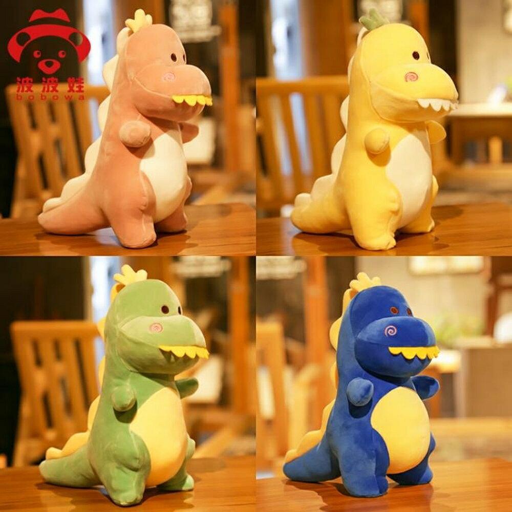 免運 恐龍毛絨玩具玩偶小恐龍粉綠色娃娃公仔男孩霸王龍六一免運