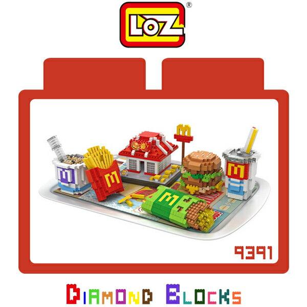 【愛瘋潮】LOZ 迷你鑽石小積木 9391 美食系列 麥當勞套餐 益智玩具 趣味 腦力激盪 正版積木