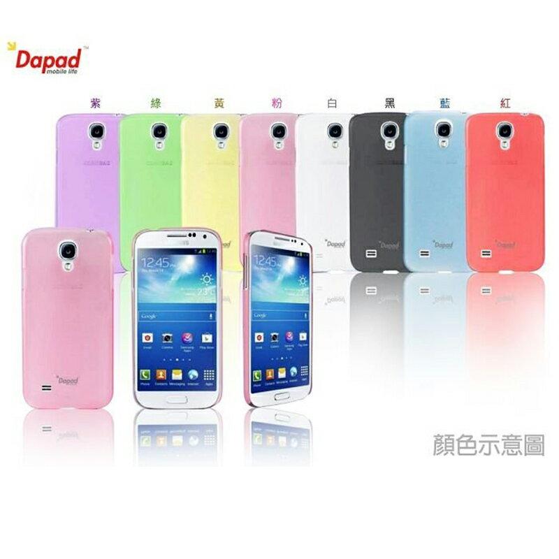 Dapad HTC M8 The All New HTC One  超薄磨砂保護殼/霧面保護殼/背蓋/保護蓋/保護殼/硬殼/手機殼/保護套