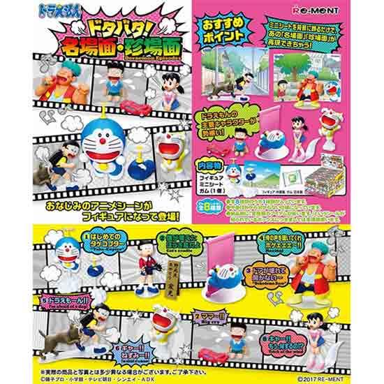 盒裝8款【日本正版】哆啦A夢經典名場景盒玩擺飾小叮噹DORAEMONRe-Ment-202976