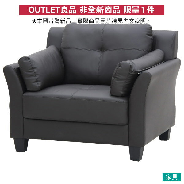 ◎(OUTLET)耐磨皮革1人用沙發 BOBSON N SHIELD DBR 福利品 NITORI宜得利家居 0