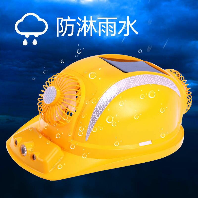 太陽能風扇帽帶前后雙風扇帽子工地制冷多功能遮陽加厚頭帽可充電