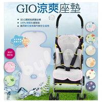 GIO Pillow - Ice Seat - 超透氣涼爽墊 繽紛花色款 0