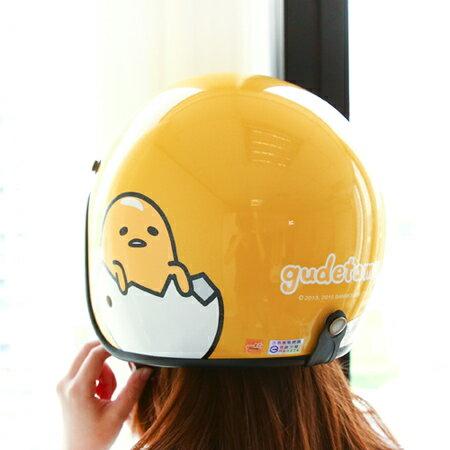正版蛋黃哥全罩安全帽三麗鷗機車四分之三騎士帽台灣製標準尺寸【N200768】