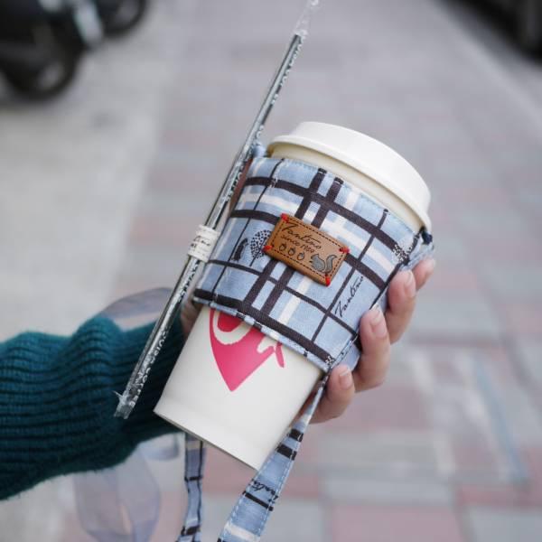【FANTINO】雙層隔熱環保飲料提袋  杯套 杯袋 手搖杯套 咖啡杯套 ( 格紋街區) 天空藍1769944