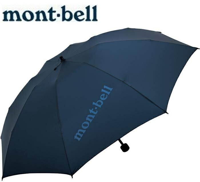 Mont-Bell 輕量戶外傘/折傘 UL Trekking Umbrella 1128551 BLBK深藍