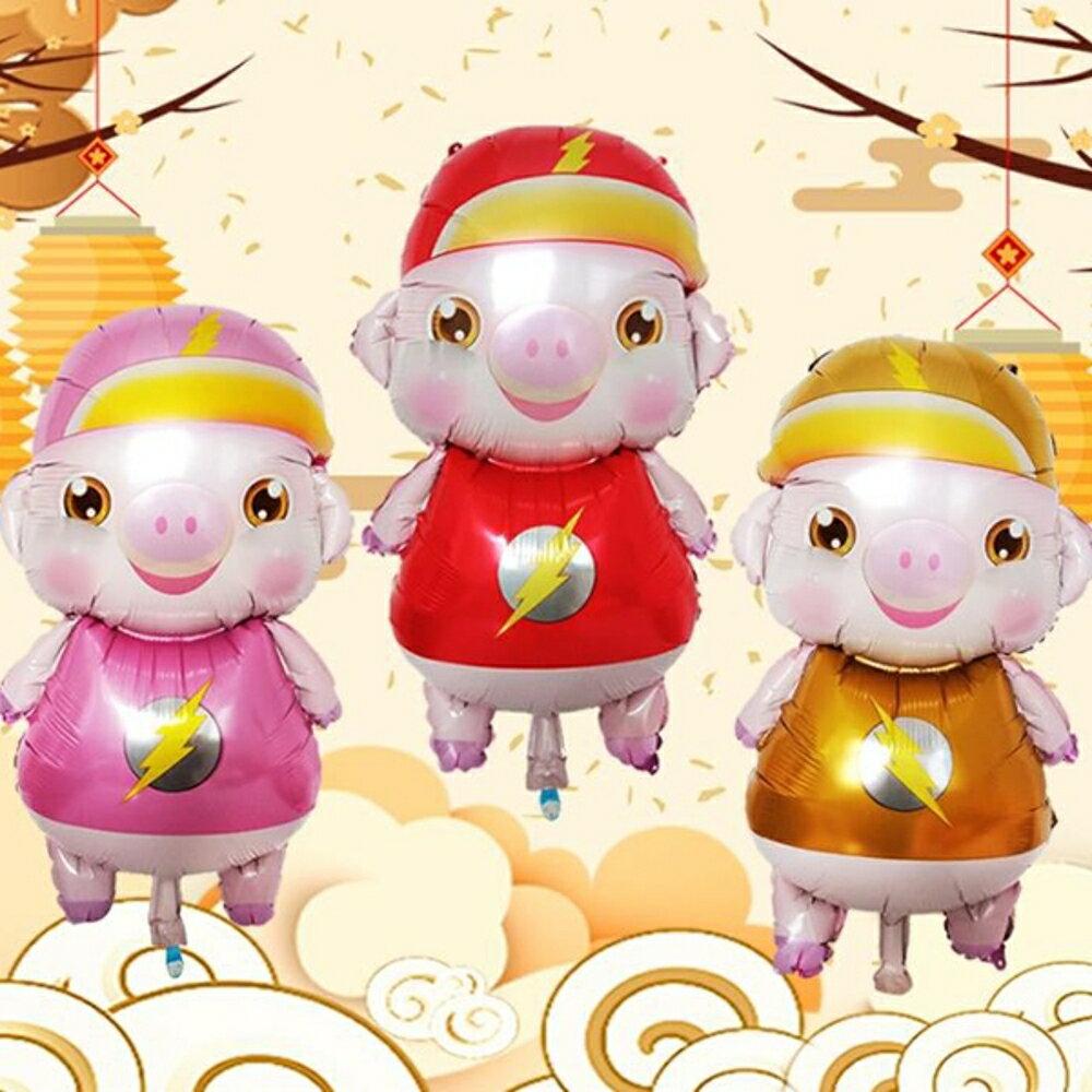 豬年小豬寶寶人偶鋁膜氣球 佈置【BlueCat】【NY0039】