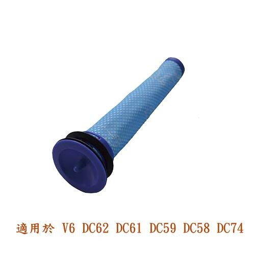 Dyson DC58, DC59, DC61, DC62, DC72, DC74, V6 SV03 SV07 SV09 手持吸塵器副廠濾網一支