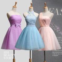 伴娘禮服到SISI【D5205】平口、單肩、無袖、圍脖短款伴娘禮服晚禮服小禮服連身裙洋裝就在SiSi Girl推薦伴娘禮服
