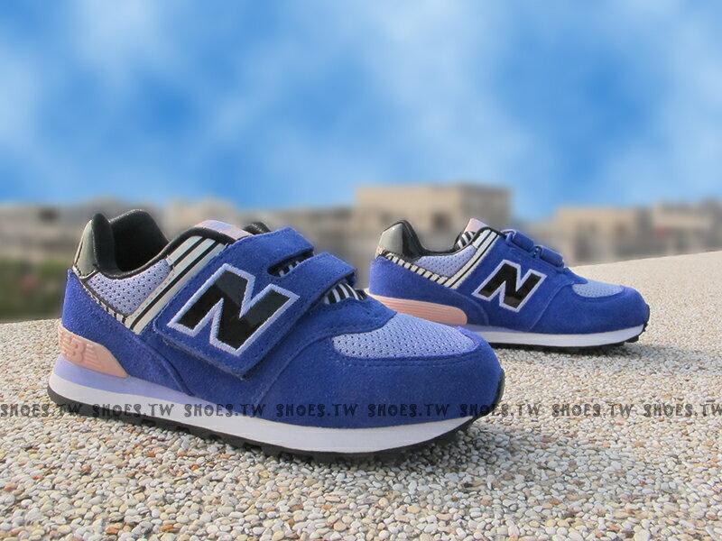 《超值6折》Shoestw【KV574LRY】NEW BALANCE 574復古慢跑鞋 童鞋 中童 紫色斑馬 黏帶