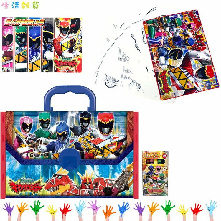 獸電戰隊 超人 繪畫文具組 著色紙繪畫本蠟筆6色彩色卡紙 附手提收納盒 日本進口正版 058978