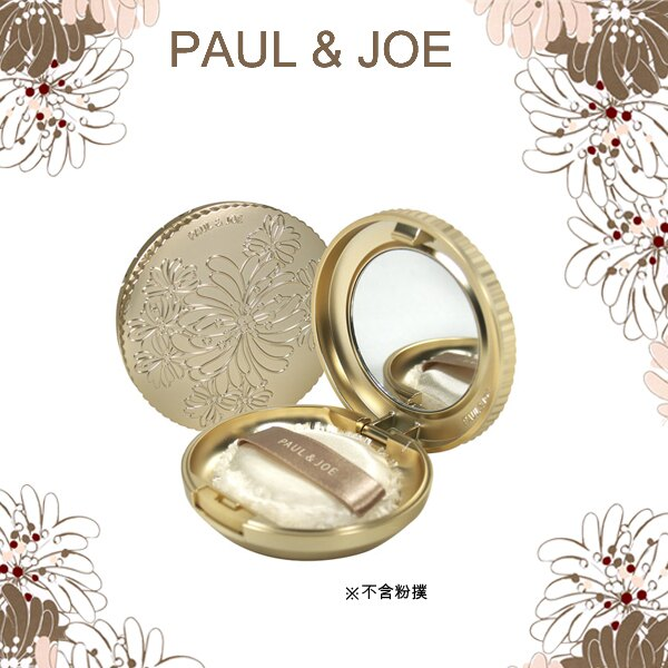PAUL&JOE 糖瓷輕盈柔霧蜜粉餅盒 《Umeme》