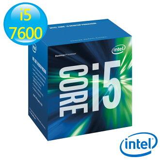 【滿3千21%回饋】Intel 英特爾 Core i5-7600 CPU 中央處理器