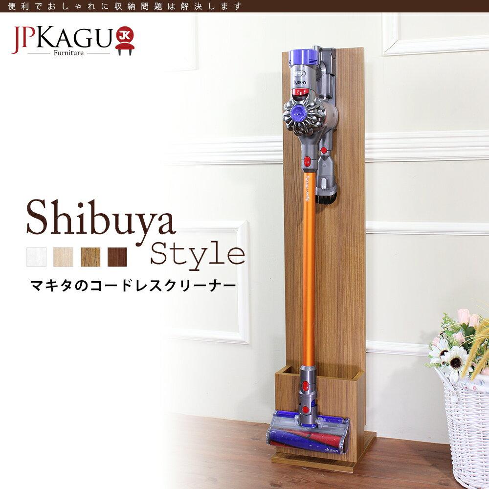 【NG福利品】JP Kagu 手持式無線吸塵器收納架台灣製造(適用戴森Dyson等多款無線吸塵器) 3