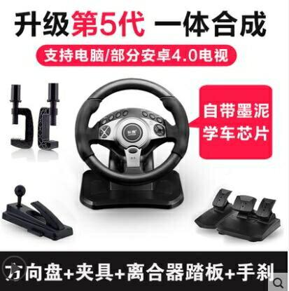賽車遊戲方向盤汽車仿真手動檔學車模擬駕駛器遨遊中國歐卡2極品飛車遊戲機