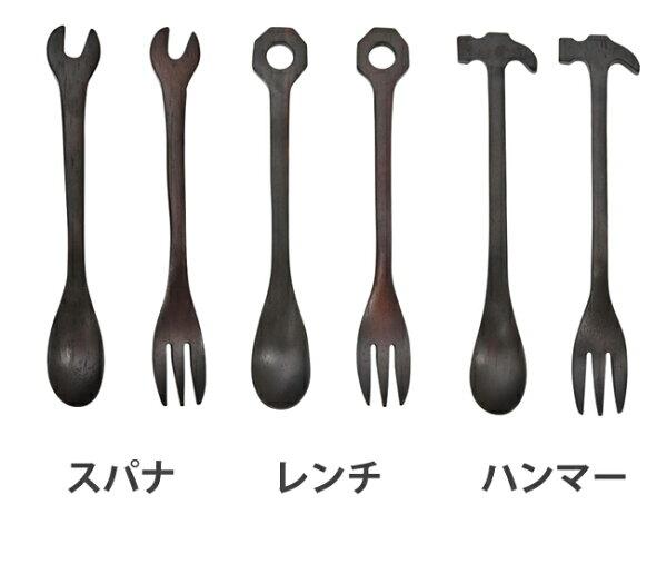 【LaLuz】工具餐具板手鐵鎚甜點水果環保餐具