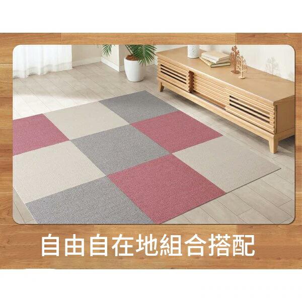 組合地毯 HAGEN TBL 50×50 NITORI宜得利家居 6