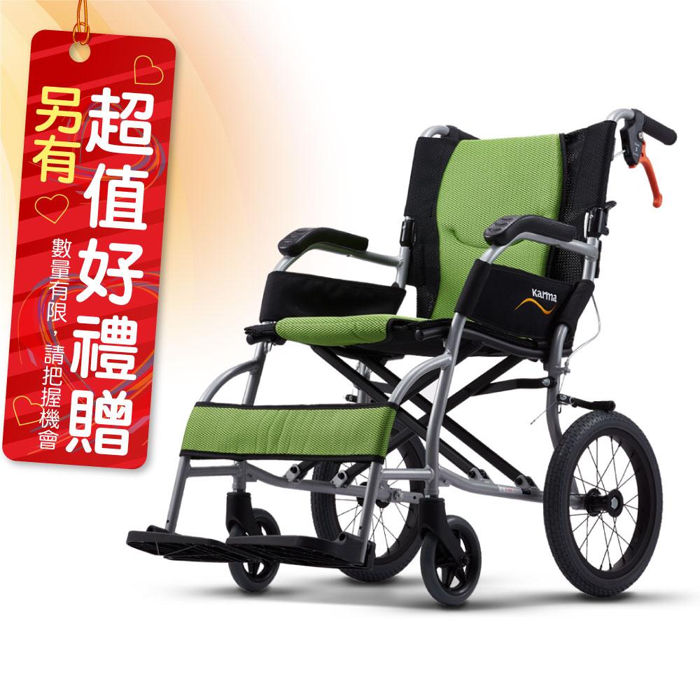 康揚karma KM-2501 旅弧 超輕量型輪椅(8.6KG) 外出旅遊首選 體貼照護者 輪椅-B款(輕量化量產型)補助 贈 輪椅收納袋