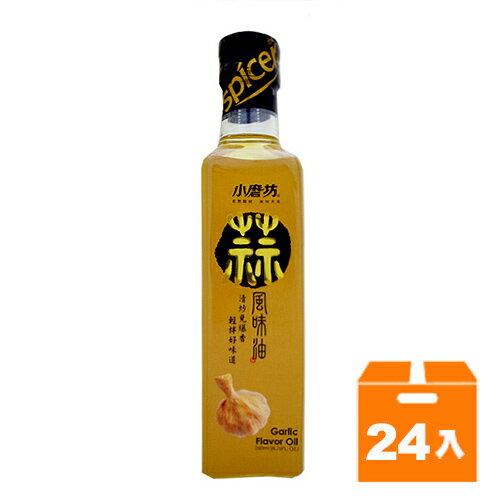 小磨坊 蒜風味油 260ml (24入)/箱